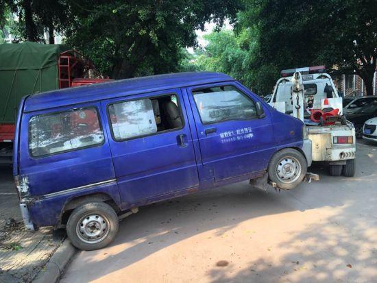 自贡开展僵尸车清零行动 市民拍手称快
