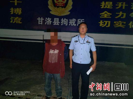 甘洛一男子酒后恶意拨打报警电话百余次被拘留
