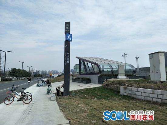 成都地铁5号线二江寺站西侧能否增设出入口 官方回复