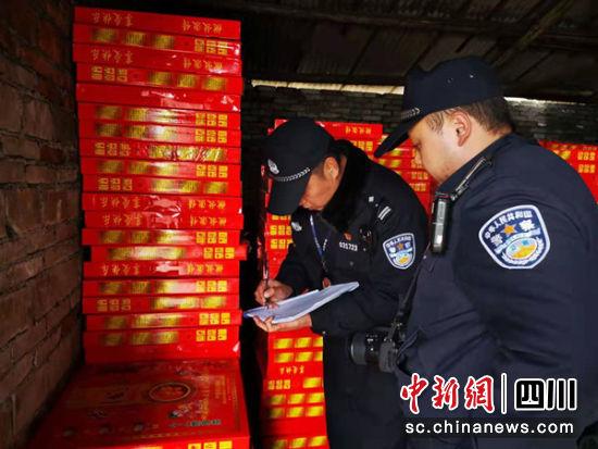 绵阳三台公安启用烟花爆竹零售信息采集系统 查获两个窝点