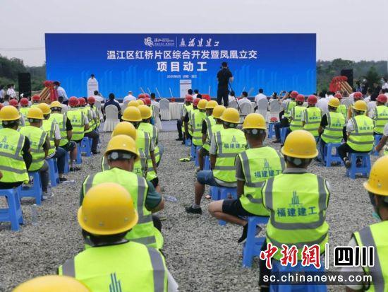 成都五环路(温江段)凤凰立交项目开工仪式现场。钟欣 摄