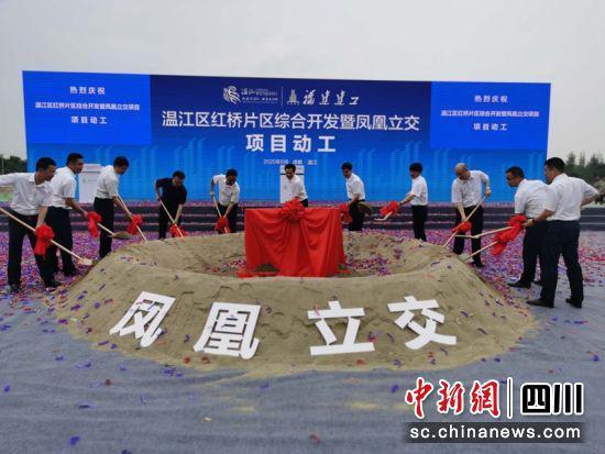 成都五环路温江段凤凰立交开工 将于2023年底投运