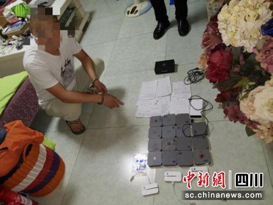 """绵阳游仙警方捣毁""""络漫宝""""电诈窝点 斩断犯罪链上的技术支持"""