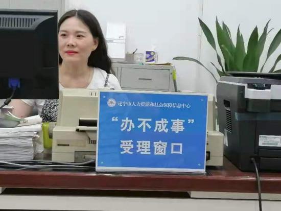 """遂宁市人力资源和社会保障信息中心设立的""""办不成事""""受理窗口。"""