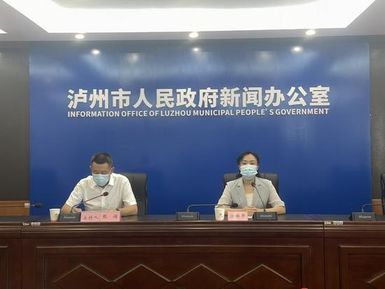 泸州通报最新疫情防控情况:668位密接和次密接均被隔离