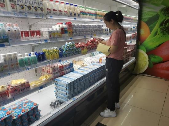 """超市銷售""""過期食品""""遭起!天府新區查處一起違法經營案件"""