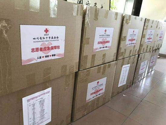 四川启动慈善力量应急响应预案