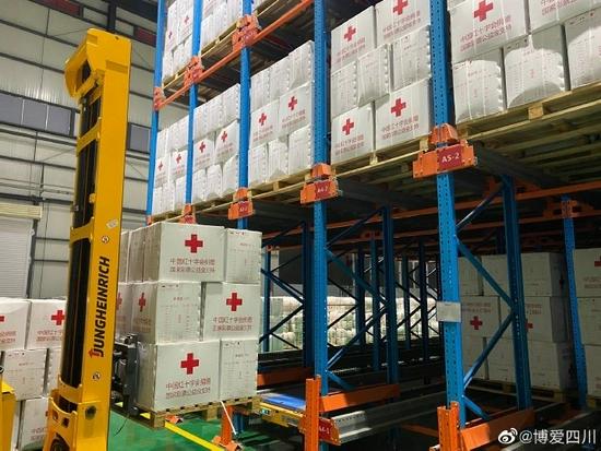 四川省红十字会紧急调拨救灾物资发往泸县受灾地区