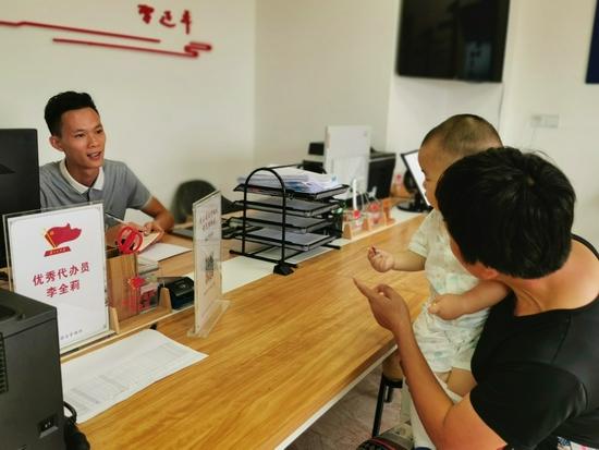 """内江市资中县:""""阳光代办""""打通便民服务""""最后一公里"""""""