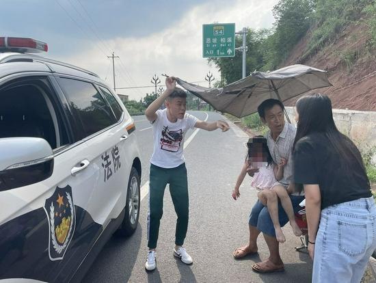 宜宾屏山县人民法院 供图