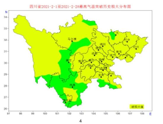 四川盆地二月气温异常偏高 三月天气会怎样?