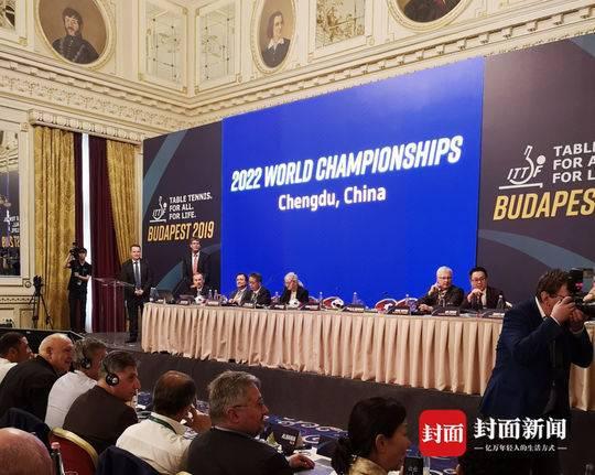 成都成功申办2022年世界乒乓球锦标赛
