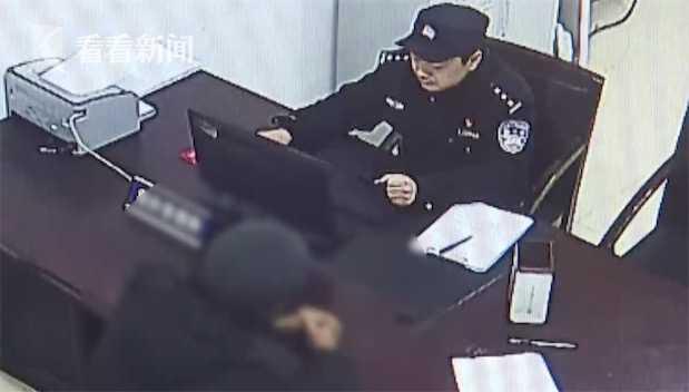 """82岁大爷网恋3年被骗12万 """"女友""""竟是男儿身"""