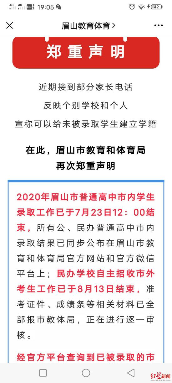 http://www.msbmw.net/kejizhishi/32167.html