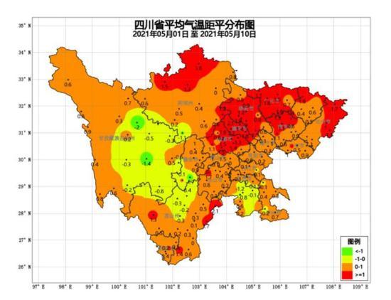 四川省平均气温距平分布图(5月1日—10日)
