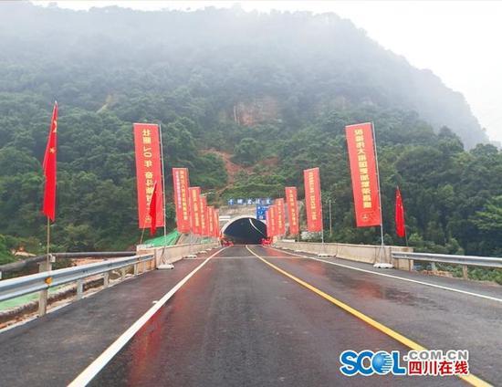 前往乐山千佛岩的注意 夹江这段路交通管制