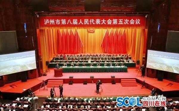 瀘州(zhou)最新(xin)《政府工(gong)作報告》出(chu)爐 今年(nian)從這(zhe)9個方(fang)面努力