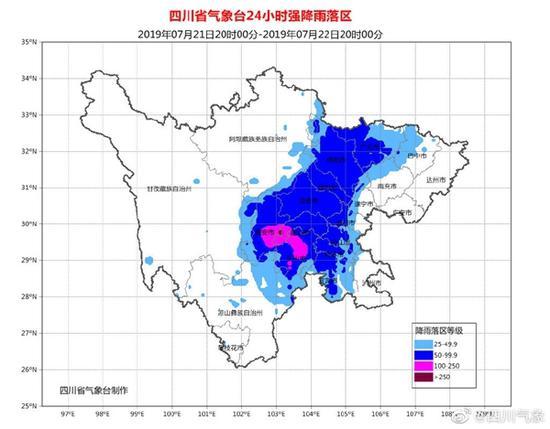 四川在线消息(记者 陈婷)四川省气象台今天(7月21日)下午发布暴雨蓝色预警: