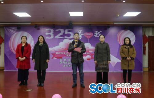 安岳县举行心理健康讲座