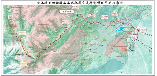 四川首条山地轨道示意图