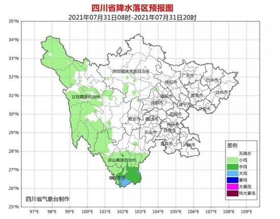 四川省气象台:高温日将持续到8月3日 局地超38℃