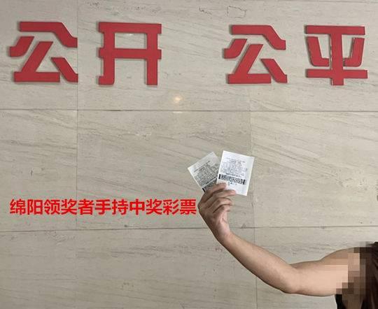 一人独中6132万元 四川双色球第二大巨奖得主来领奖了