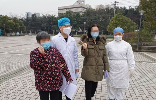 自贡又有2例新冠肺炎患者出院 目前累计治愈4例