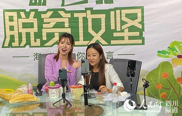 """""""雨衣妹妹""""刘仙(右一)为家乡的特色农产品直播带货。黄钟锐 摄"""