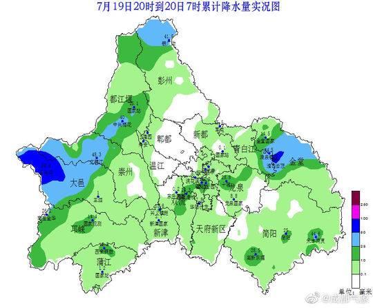 暴雨黄色预警信号! 成都市区未来5小时还可能出现暴雨