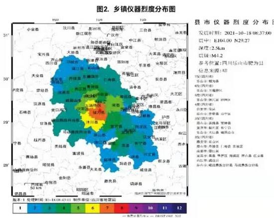乐山犍为4.3级地震续:已逐乡逐村开展隐患排查