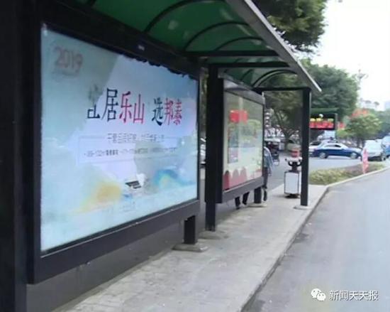 """""""嘭"""" 乐山城区一处公交站台竟然发生了这样一幕"""