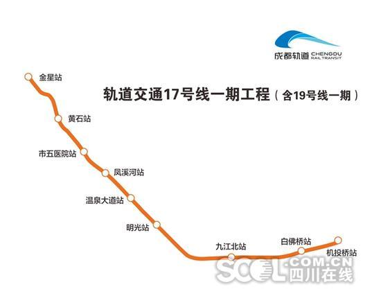 好消息!成都今年将新开3条轨道交通线路 明年开通5条