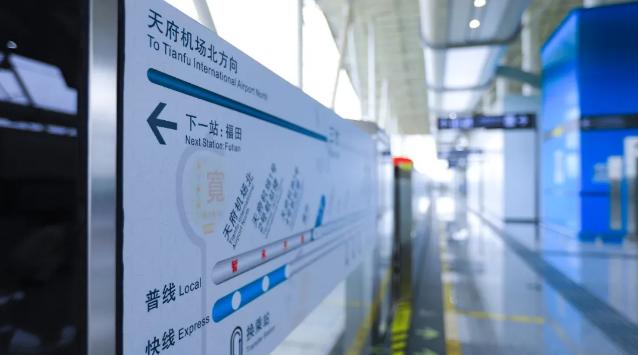 即将要开通的18号线首开段 对成都人来说意味着什么?