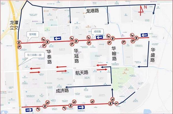 成都龙潭工业园区3条道路将管制 绕行路线看这里