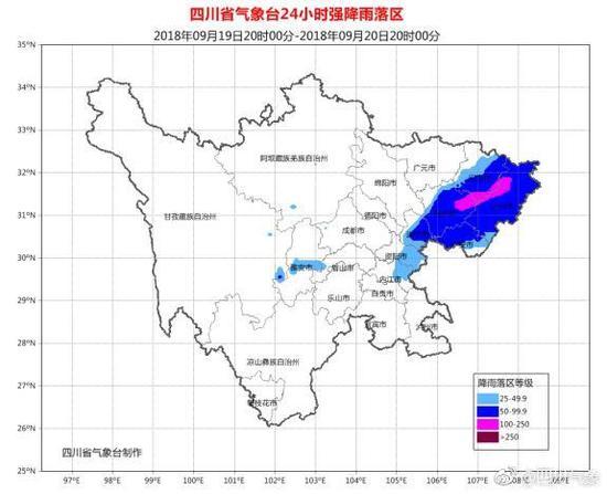 四川省气象台发布暴雨蓝色预警 24小时内7市有暴雨到大暴雨