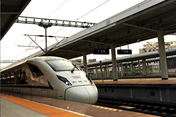 到广元的乘客注意 1月21日—31日广元至成都将开行夜间动车