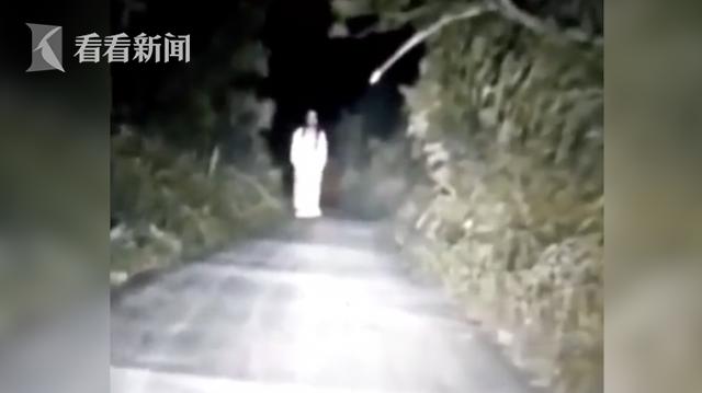 """白衣""""女鬼""""半夜散步吓坏路人 警方:是精神病人"""