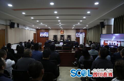 非法收受财物90余万元 雁江区林业局原局长张华峰获刑三年六个