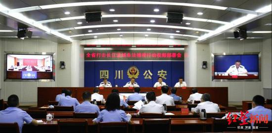 7月1日起 四川展开打击长江流域非法捕捞专项行动