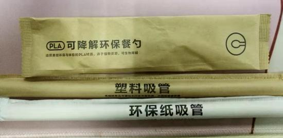限塑令倒计时 部分商超餐饮一次性塑料品还在使用