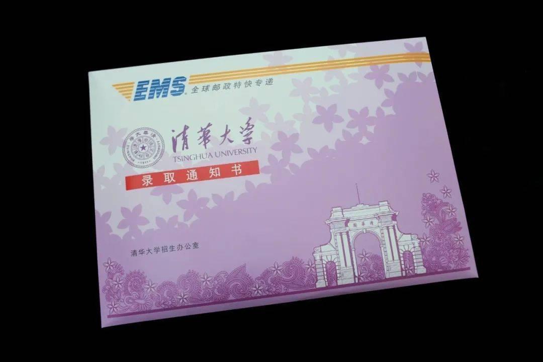 第一批录取!四川超30人入选清华大学强基计划