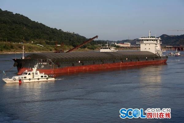 万吨巨轮首次始发宜宾 长江干线上游航道通航能力再提升