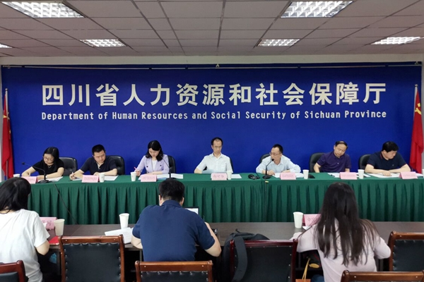 """四川今年硕士研究生招生计划增加到2万名 """"专升本""""计划增加"""