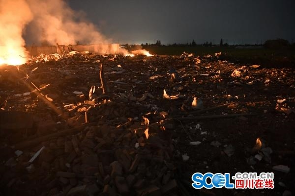 广汉火炮厂爆炸事发公司曾发生燃爆事故 股东股权两年前已被法