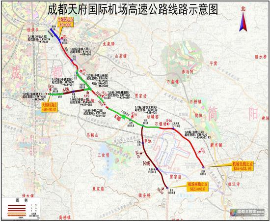 成都天府国际机场高速公路线路示意图
