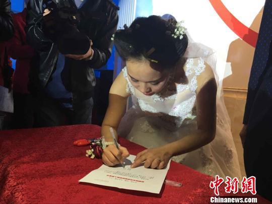 新娘亲手写下不离婚保证书 周迪迪 摄