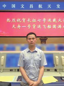 罗昊在文昌航天发射场。