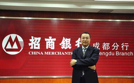 招商银行成都分行零售银行部总经理 周维