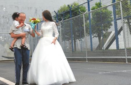 8月11日,李琛(化名)夫妻在高墙内完成婚礼。