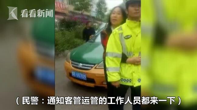 霸道女司机违停被查不服 背后拦腰拥抱交警20分钟